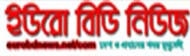Eurobdnews.com online Bangla Newspaper