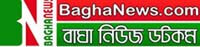 Bagha News Rajshahi District local news papers online