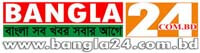 bangla24.com.bd online Bangla Newspaper