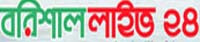 barisallive24.com local Online Banlga barisal Newspaper list
