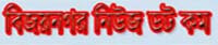 bijoynagarnews.com Brahmanbaria Districts Newspaper Bangla Newspaper Live