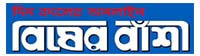bisherbashi.com Regional Bangla Newspapers online
