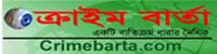 crimebarta.com popular Bangla Newspaper