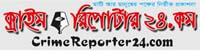 crimereporter24.com online Bangla Newspaper