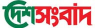 deshsangbad.com District Bangla News