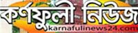 karnafulinews24.com local Online Banlga Newspaper list