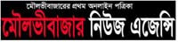 MB News Agency Mouluvibazar Districts Newspaper Bangla Newspaper Live