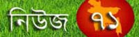 newsekattor.com Online Bangla News Agency