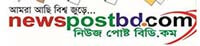 newspostbd.com online Bangla Newspaper