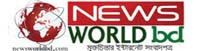 newsworldbd.com Bangladeshi Breaking News
