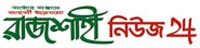 rajshahinews24.com local Online Banlga Newspaper list
